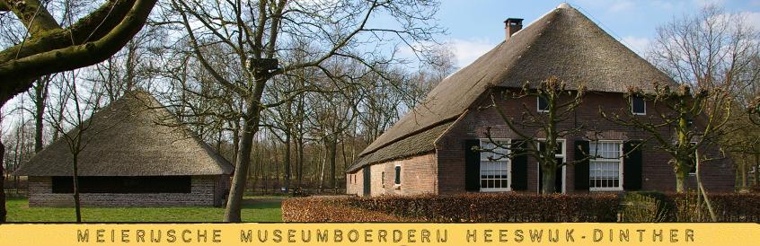 Meierijsche Museumboerderij