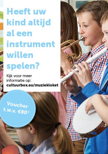 flyer vouchers muziekonderwijs